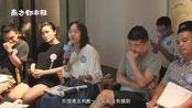 滴滴顺风车广州开恳谈会:车主审核身份是否需要资产证明?