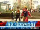 《早安江苏》与南京市苏城苑社区共迎重阳 110930 早安江苏—在线播放—优酷网,视频高清在线观看