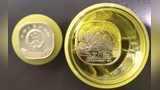 """首枚异形纪念币火了 1.2亿枚""""秒光"""" 有人转手就赚了300%"""