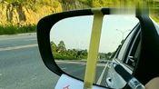 科三变更车道如何分辨车距安全,教练教你如何看后视镜