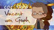 【COC TRPG】文森特·梵高#03 论可选规则燃运的正确使用方法