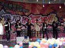 南京晓庄学院2011经管院迎新晚会游戏环节某某亮了哟