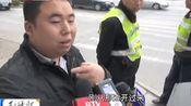 外埠车进六环需进京证 不知新规司机被处罚