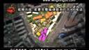 19亳州三维动画制作公司房地产建筑漫游楼盘3D房地产电子沙盘模型仿真立体虚拟仿真企业