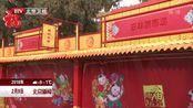 北京地坛庙会吉祥物亮相 131个展位恭候市民春节光临-北京时间