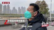 【资讯】武汉红会物资存放点:发放通道已打通,核对领取人信息仍费时(20200201)