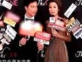 www.58film.com谢婷婷情人节不要花 不介入哥哥婚姻