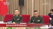 [军事报道]魏凤和会见安哥拉国防部长