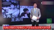 浙江卫视主持人王利除了疑似内涵高以翔去世,过往大胆言语也被扒