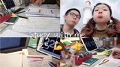 Studywithme#25 周一7hr专注力打卡 一对小情侣的快乐学习大法 03.23