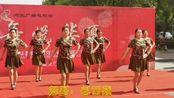 20l9华夏银行杯河北省第二届广场舞大赛辛集支行选赛精彩节目
