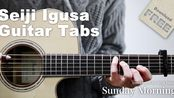 TAB | Sunday morning - Seiji Igusa