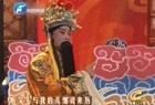 豫剧名家刘忠河表演豫剧《打金枝》,这演唱久久不能忘怀!
