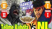 街霸5CE Tellme_Kubota(Blanka) vs NL(Ryu)