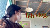 【YUZU】韩国气质女生2月的日常生活记录#2>>>去西村玩/自己做美甲/皮肤护理&make up