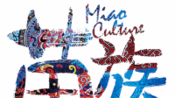 2019年叙永县两河镇盖首山踩山节 花山节 初二-纪录片-高清完整正版视频在线观看-优酷