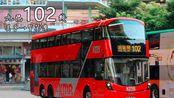 【JH. YQ's POV#238】香港九巴102綫【美孚→筲箕灣】第一視角POV