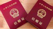 官宣!北京市民政局开放2月2日结婚登记办理