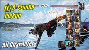 Tekken 7 S3 Leroy ff+3 Combo Pickup Testing on All Characters