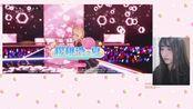 【AKBTeamSH 叶知恩】2020.3.2 直播