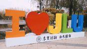【吉林大学VLOG】位于吉林省的某985,211,双一流大学。