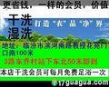 视频: 临汾滨河路沐源坊中药泡脚足疗干洗