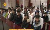"""[湖南新闻联播]""""一家一""""助学就业·同心温暖工程湘西州开班 600名贫困学习受资助"""