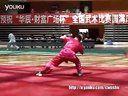 福建省连城县的传统武术有待进一步发掘。