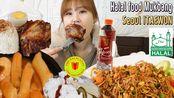 【G-NI】韩国户外吃播 首尔龙山区梨泰院,一个可以接受来自全球人们的美食圣地!