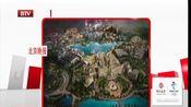 [都市晚高峰]北京环球度假区2021年开园
