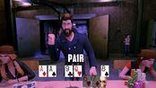 steam平台 德州扑克prominence poker 当你遇到多动症玩家的时候