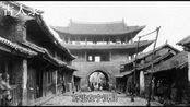 1922年的云南普洱市