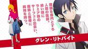 『モンスター娘のお医者さん』2020年TVアニメ化決定!ティザーPV