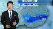 中央气象台:北方干旱还能持续多久?23—25日全国天气预报