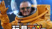 TOYSTV「爆玩具」Hot Toys 1/6 银河护卫队2 - Stan Lee