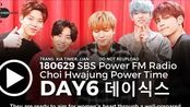 DAY6 on Choi Hwajung Power Time [ENG SUB]