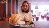 11点59 | 麦当劳Trace系列早餐