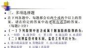 进出口业务(学位课) 共6讲 上海交大 本科视频     .avi—在线播放—优酷网,视频高清在线观看
