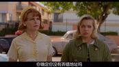 【致命女人】【贝丝·安】觉醒的贝丝安夫人反击篇完整cut【第8集-01】 贝丝安陪艾普丽去做流产?