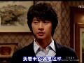 伊甸园之东(TSKS)39.3