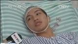 [视频]江西宜春高三学生夺刀救人 受伤学生身体正恢复 盼参加考试