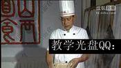 息家筋饼豆腐脑加盟_学做豆腐脑多少钱_用豆浆做豆腐脑3