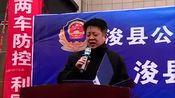 浚县举行实施电动车物联网防控系统启动仪式!