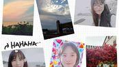 和小伙伴在厦门(太热咯)vlog+西南财大录取通知书开封!(我的假期怎么快透支了?)