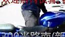 日照市哪里有卖女士专用女款摩托车【团购啦】-跑车 (2)