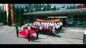 白山市江源区政务大厅庆祝中华人民共和国成立70周年文艺汇演
