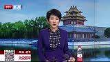 安徽安庆:女童六楼跌至雨棚 警民合力救援