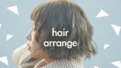 Asagi 【大変身】日本美容店教你小颜卷发!