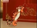 《小熊维尼国语系列动画》全集维尼系列与跳跳虎历险记01
