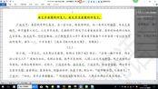 初中语文周三直播辅导--文言文《临川先生文集》《老学庵笔记》2019年12月04日